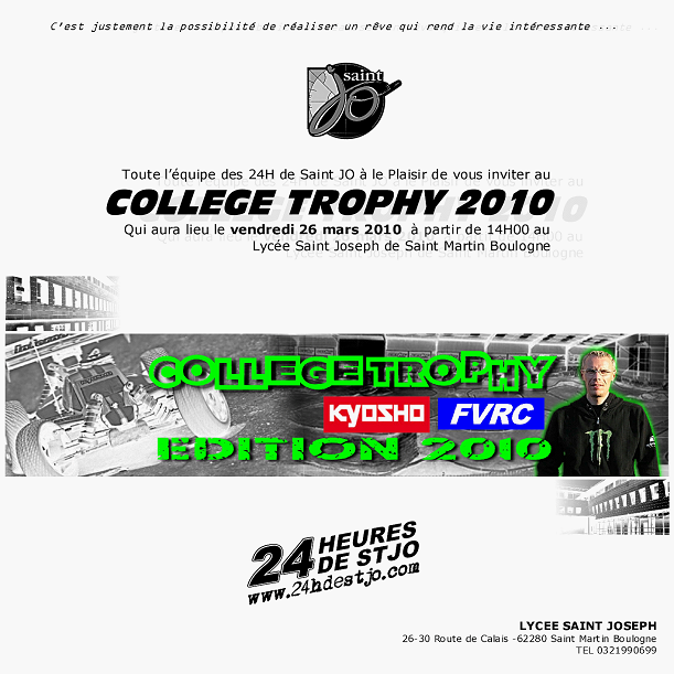2010_College-Trophy.png